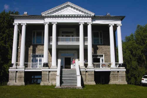 View of front facade - 2005